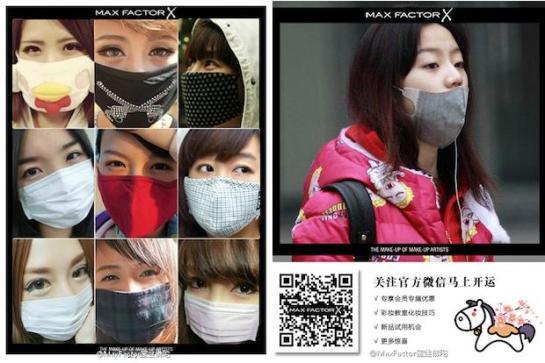 New Mask  #greenpower #fashionmask #thebeautyonroad