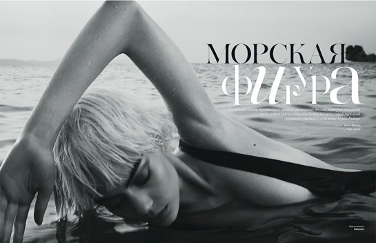 paula-marcina-jakov-baricic-vogue-ukraine-may-2015-1-1