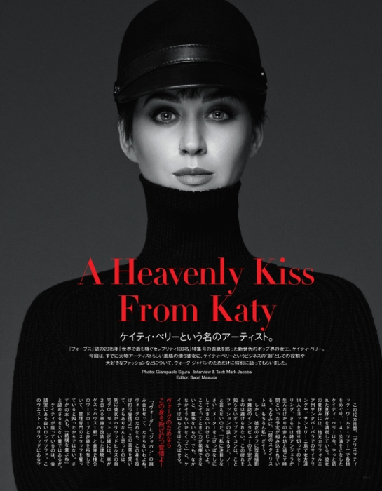 Vogue-japan-katy-perry-giampaolo-sgura-2015-11