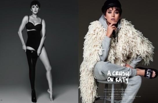 Vogue-japan-katy-perry-giampaolo-sgura-2015-11v-620x404
