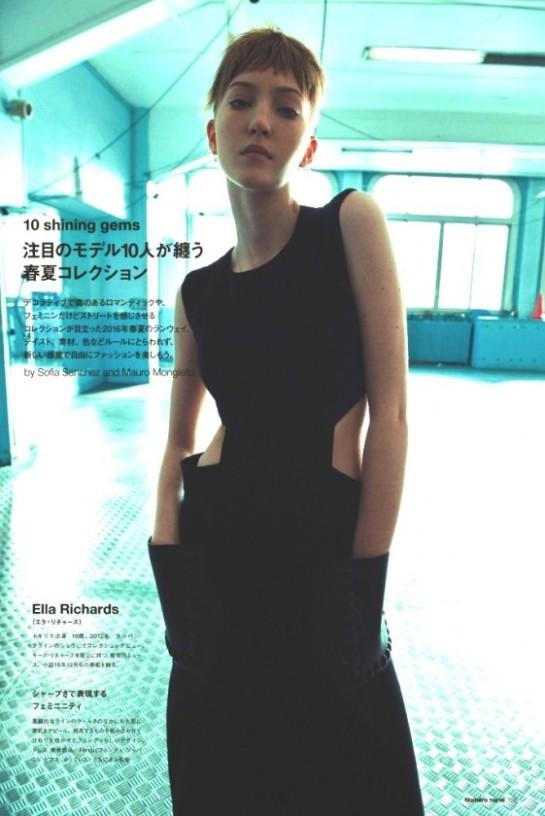 numero-tokio-gems-21-561x840